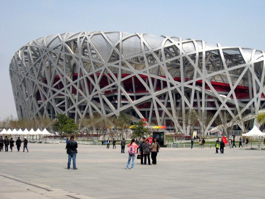 Stade olympique de Beijing