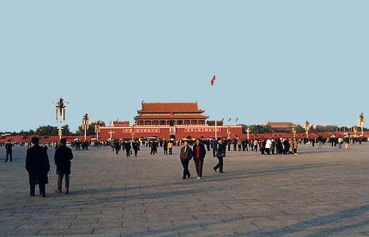 Place Tian' anmen, Beijing
